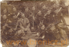 Boryszewska orkiestra lata dwudzieste